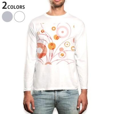 ロングTシャツ メンズ 長袖 ホワイト グレー XS S M L XL 2XL Tシャツ ティーシャツ T shirt long sleeve  模様 オレンジ 002465