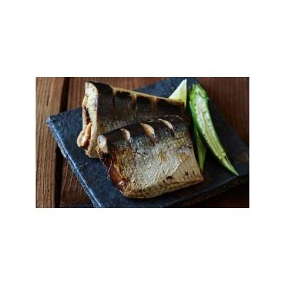 ふるさと納税 RT594 骨軟らか3種のお魚(2切入)3袋セット 岩手県陸前高田市