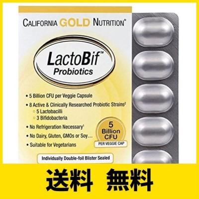 California Gold Nutrition 食物繊維&乳酸菌系 サプリメント 50億 CFU, 60ベジカプセル 並行輸入品