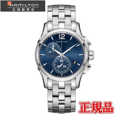 Hamilton ハミルトン ジャズマスター CHRONO QUARTZ クォーツ メンズ腕時計 送料無料 H32612141 ラッピング無料