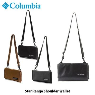 コロンビア Columbia メンズ レディース 財布 スターレンジショルダーウォレット ショルダーバッグ 斜め掛け バッグ ポーチ PU2196 国内正規品