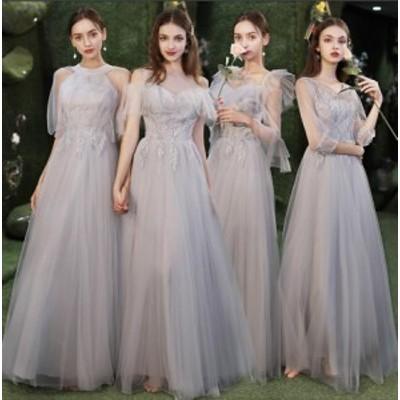 パーティードレス 20代 30代 40代 ロングドレス ブライズメイド ドレス ウエディングドレス 合唱衣装 花嫁の介添え 結婚式 ワンピース 袖