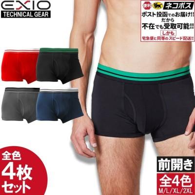 ボクサーパンツ メンズ セット 全色 4枚 前開き ブランド アンダーウェア おしゃれ ローライズ パンツ ポイント消化 送料無料 4サイズ 全4色 EXIO エクシオ