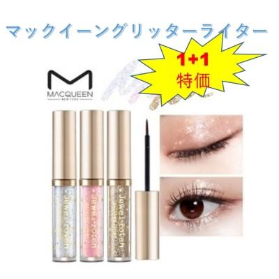 [MACQUEEN]1+1特価(2個価格)ジュエルポテンシャルグリッターライナーJewel-Poten Glitter Liner /TTBEAUTY/韓国