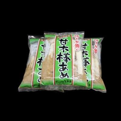 【床島屋製菓】朝倉の珍飴 甘木棒あめと三奈木砂糖