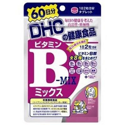 【DHC】ビタミンBミックス 60日分 (120粒) ※お取り寄せ商品【KM】