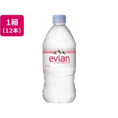 エビアン 750ml×12本