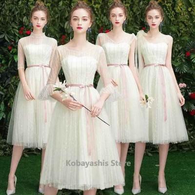 結婚式ドレスシャンパン色ミモレ丈ブライズメイドドレスVネックAラインパーティードレス二次会お呼ばれ成人式ドレスキャミ