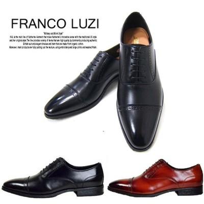 ビジネスシューズ フランコルッチ FRANCO LUZI 2630 メンズ 紳士靴 本革 日本製 ストレートチップ 父の日 就職祝
