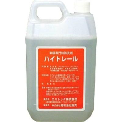 サビ塩分等の白ぼけに効く 車両専用特殊洗剤ハイトレール2L