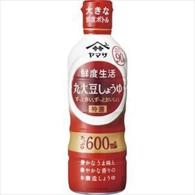 ヤマサ醤油 鮮度生活 特選丸大豆しょうゆ 600ml×6入