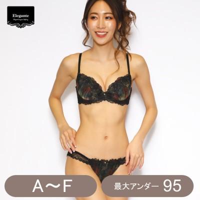 クラシカル大花刺繍ブラ&ショーツセット(エレガンテ/Elegante)