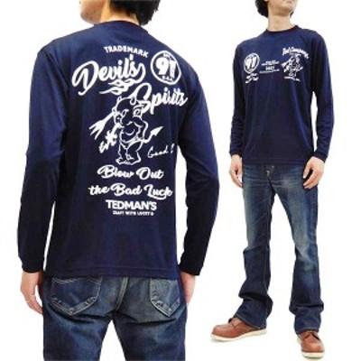 テッドマン ドライロングTシャツ TDRYLT-200 TEDMAN エフ商会 メンズ 長袖Tシャツ ロンtee ネイビー 新品