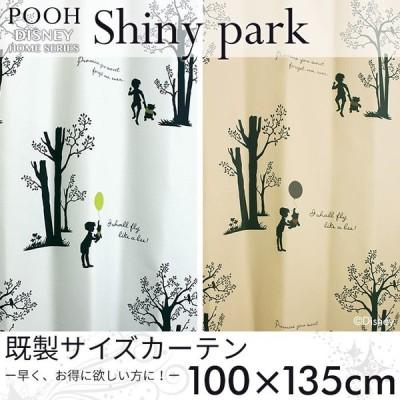 既製カーテン ディズニー 「プー シャイニーパーク」 100×135cm ドレープカーテン