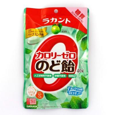 ラカント カロリーゼロ飴 ハーブミント味 40g 個包装 キャンディ