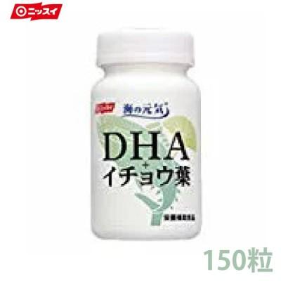 海の元気DHA+イチョウ葉150粒セット