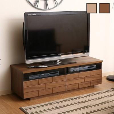 テレビ台 TVボード 120幅 ブリック テレビボード 引出し 2個付き テレビラック TVラック TV台  AVボード AV台 木製 ロータイプ マルチラック マルチボード
