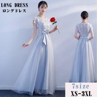 7サイズ ロングドレス パーティー 他と被らない グレー 演奏会用ドレス ロングドレス 演奏会 袖付き ロングドレス 大きいサイズ