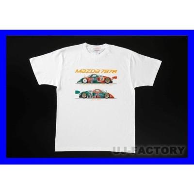 【MZ Racing】マツダ787B イラストTシャツ2 ◆ 綿100%《Sサイズ》 ル・マン優勝マシンが視線を集める! (9G04 WC 1533)