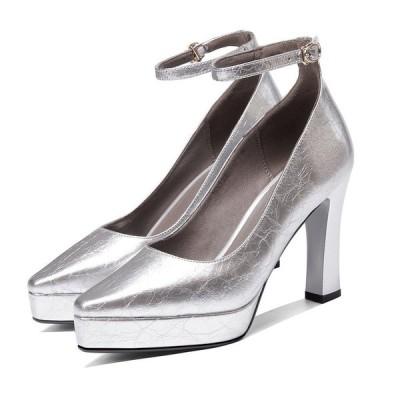 レディース パンプス パーティー 結婚式 靴 牛革 本革 安定性抜群 シルバー ブラウン グラデーション 20代 30代 40代 50代 【送料無料】
