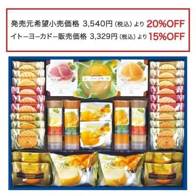 お中元・夏ギフト ドウシシャ フルーツゼリー&焼菓子詰合せ LBD-30G