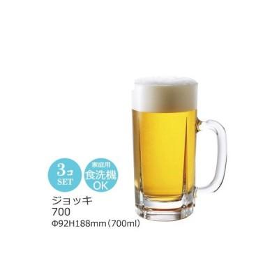 ビール ジョッキ 700 3個セット (1個あたり966円) アデリア Φ92×H188mm(700ml 23oz) 345