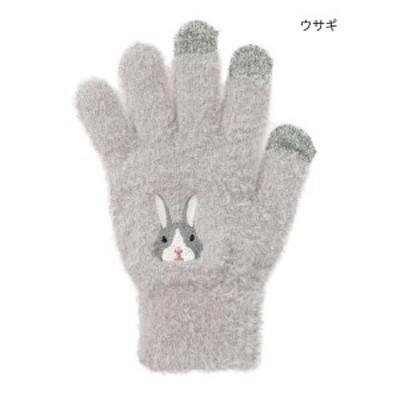 スマートフォン対応 手袋 レディース スマホ手袋 ウサギ 17318631037