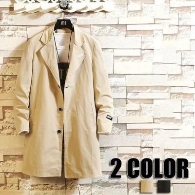 トレンチコート メンズ 無地 ジャケット 長袖 大きいサイズ トレンチコート アウター ジャケット 2色