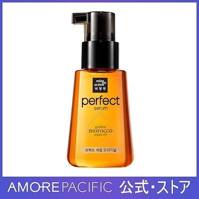 パーフェクト オリジナル セラム / Miseenscene Perfect Original S