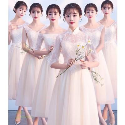 ひざ丈 イブニングドレス 6種類選択可能 レース 新品 結婚式 パーティー着痩せ ウェディング 姫系 編み上げ 花柄 発表会 パーティードレス