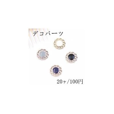 デコパーツ 半円とレース 12mm アクリル エポ付【20ヶ】
