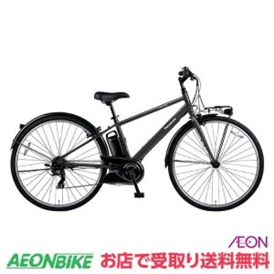 パナソニック (panasonic) ベロスター 2021年モデル 8.0Ah ミッドナイトブラック 外装7段変速 700C BE-ELVS773 電動自転車 お店受取り限