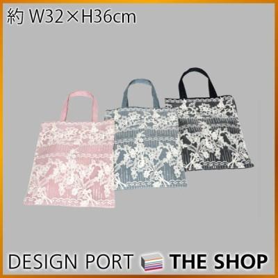 バッグ クリスタル 約W32×H36cm 川島織物セルコン(生産終了予定)