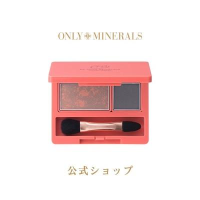 オンリーミネラル ONLY MINERALS / アイブロウコンパクト / N by ONLY MINERALS ミネラルスキャンブロウ / ヤーマン公式 ya-man