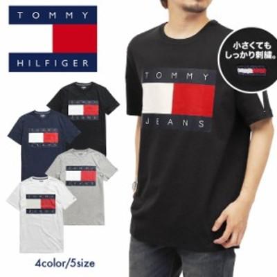 トミー ヒルフィガー TOMMY HIFIGER Tシャツ・カットソー メンズ アパレル 綿 かっこいい ロゴ ワンポイント ブランド 男性 プチギフト