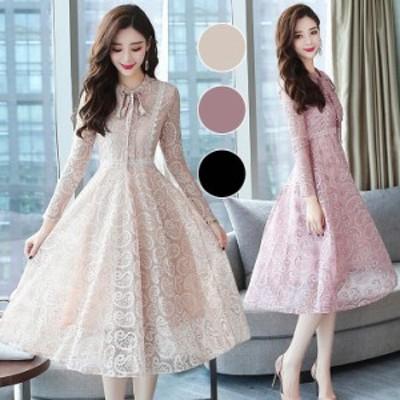 ロングワンピース レディース ワンピース オシャレ リボン レース 結婚式ドレス Aライン ロング丈ドレス お呼ばれ 韓国風 大人可愛い