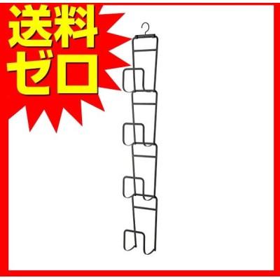山崎実業 かばん掛け ジョイントバッグハンガー チェーンL ブラック (ドアフック)