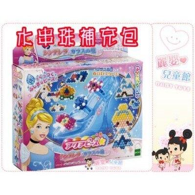 麗嬰兒童玩具館~日本EPOCH水串珠補充包-迪士尼-白雪公主/麥坤/玩具總動員/灰姑娘.創意無限