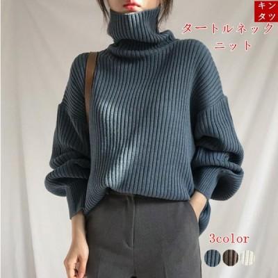 ニット レディース セーター 秋服 暖かめ ハイネック シンプル ゆったり 体型カバー 長袖 秋冬ニット セーター ws65