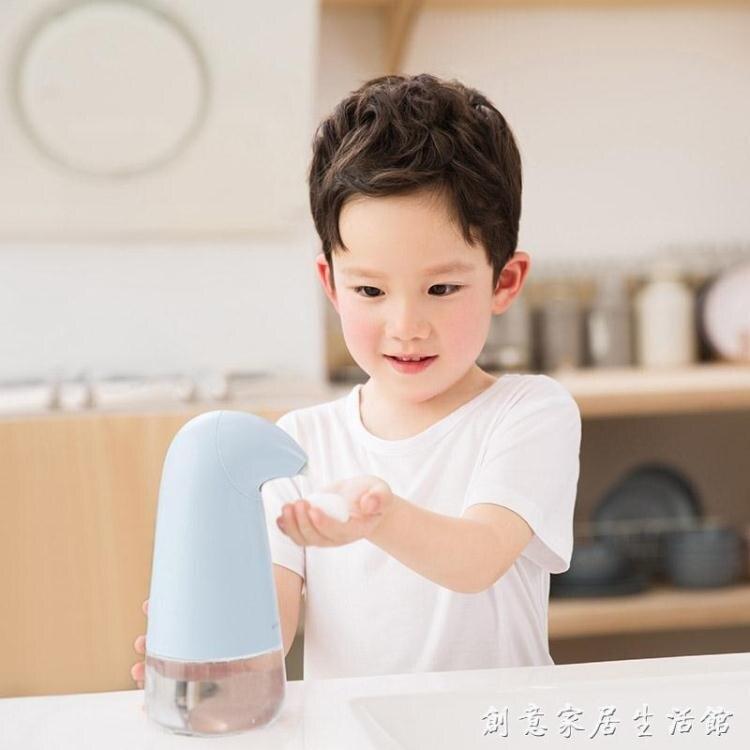 【快速出貨】泡泡洗手機自動洗手液機套裝家用兒童抑菌感應泡沫智慧皂液器 聖誕交換禮物