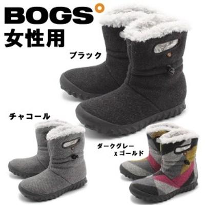 ボグス Bモック ウール 男性用兼女性用 BOGS B-MOC WOOL 72106 メンズ レディース ブーツ (1310-0011)