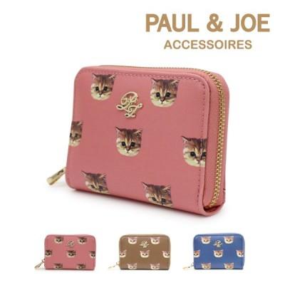 PAUL & JOE ACCESSOIRES (ポール&ジョー アクセソワ) コインケース ヌネット合皮総柄 PJA-W314 2020AW レディース サイフ 財布  ポールアンドジョー