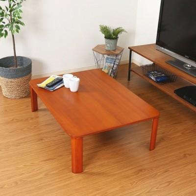 ローテーブル おしゃれ 幅105×奥行75×高さ32cm 折りたたみテーブル ブラウン