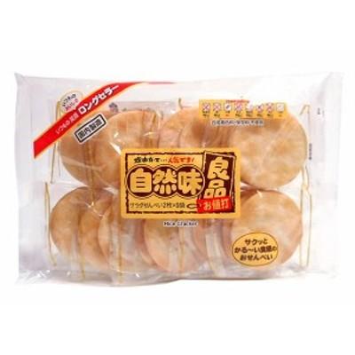 三幸 自然味良品サラダせんべい18枚【イージャパンモール】