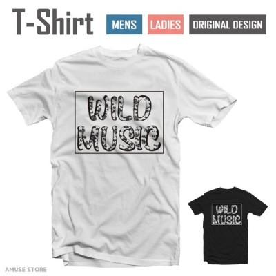 Tシャツ メンズ レディース 半袖 おしゃれ ブラック ホワイト グレー 綿100% コットン 春 夏 服 カジュアル WILD MUSIC ワイルド・ミュージック