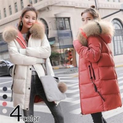 ダウンコート レディース ダウンジャケット 中綿コート ロングダウンコート アウター フード付き フェイクファー 女性用コート おしゃれ