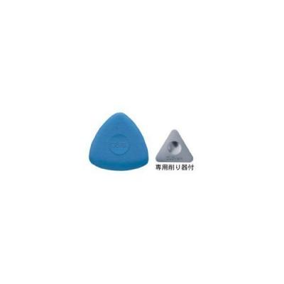 三角チャコ 青 24003 クロバー
