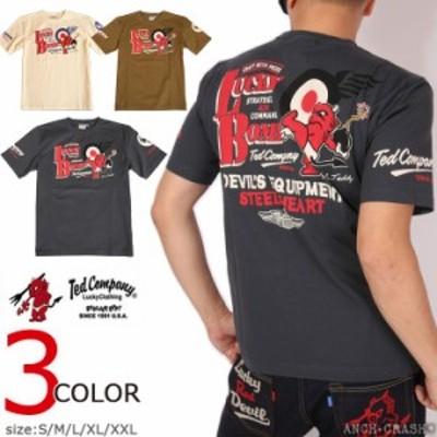 TEDMAN テッドマン ラッキーボム 半袖 Tシャツ(TDSS-505)エフ商会