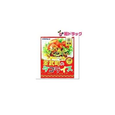 オキハム 金武町 タコライス 160g (2袋入)【メール便対応商品・2個まで】