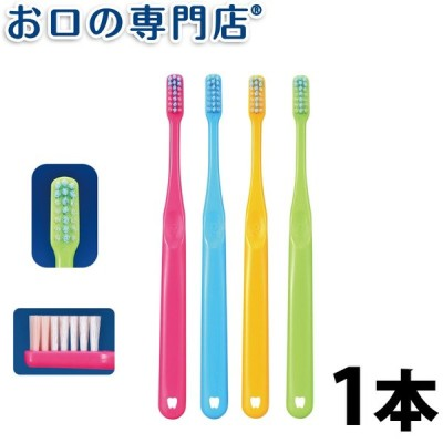 Ci PRO PLUS 歯ブラシ 1本 歯科専売品